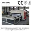 semi automatic chain feeding corrugated carton printer slotter die cutter machine