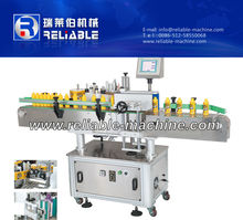 Automatic OPP hot glue labeling machine with 300b per minute