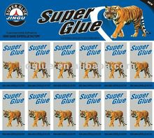 super strong glue 1.5g to 20g in aluminium tube or plastic bottle blister pack or in bulk welcome to contact details