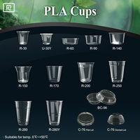T-PLA1-P yogurt jelly coffee ice cream gelato dessert sauce 1oz 2oz 3oz 4oz 5oz 6oz 7oz 8oz 9oz biodegradable plastic cup