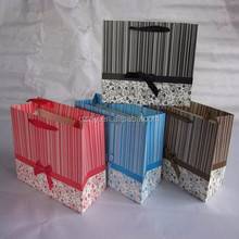 2015 Hot sale new gift paper bag & fancy paper gift bag & gift bags paper