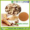 Made in china natural angelica sinensis extract 1% / ligustilide powder / ligustilide