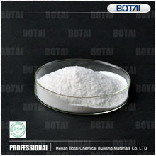 Sodium carboxymethyl cellulose for food,cmc chemical additive food additive,cmc chemical