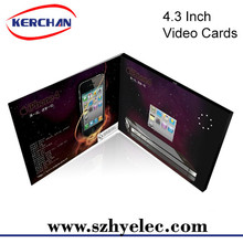 voice recordable greeting cards with 4.3 inch video screen