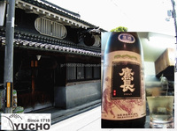 High quality and High grade spirits wholesale rum Japanese sake with Flavorful made in Japan