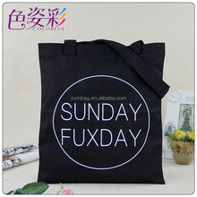 cotton eco friendly shopping bags canvas tote bags with logo