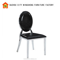 2015 modern style oval back dining chairs in PU and metal frame