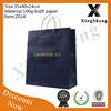 China largest paper bag distributors
