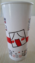 hristmas tree disposable paper cup,custom pritned paper cup,paper hot coffee cup with lid
