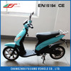 Electric scooter, 2 wheel electric scooter, battery power electric scooter with EEC