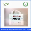 Excellent quality LDPE/HDPE material patch handle custom printed plastic bags