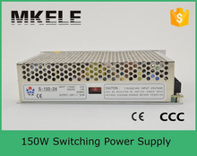 s-150-5 ac to dc regulated power supply 150w 5v power supply