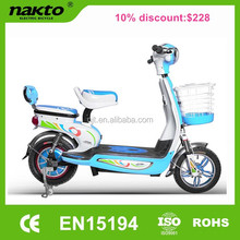 Import cheap mobility scooter with free parts