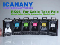 Sync 4 led flash RK06 RK-06 IBLAZR Cable take Pole for the wire monopod Selfie Stick Selfie Enhancing Flash Light for iphone And