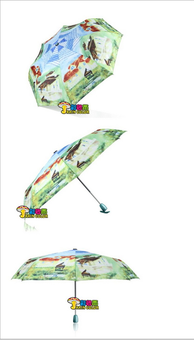 Зонт Ldu ! 3 ldu305