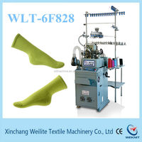 Jaquard cotton socks machine manufactures
