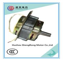 SR brand washing machine motor rated power