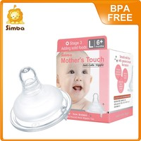 Simba Anti-colic Baby Bottle Nipple Silicone Nipple Collection