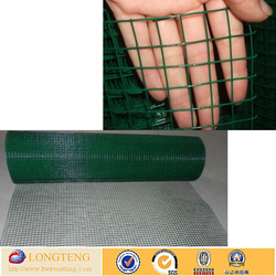 High quality pvc coated bird cage welded wire mesh