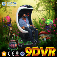 kids love the video game virtual reality 5d
