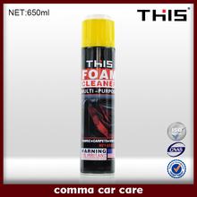 Waterless Car Wash Foam Cleaner