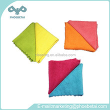 30X30CM Terry Edgeless Household Cleaning Microfiber Cloth NEW Product
