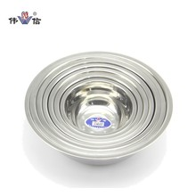 04-16cm china supplier stainless steel non-magnetic soup basin