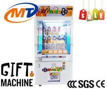 Newest! Key master vending machine , key master prize machine , Key Master game machine
