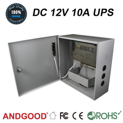 10amp 12v dc power supply with battery backup