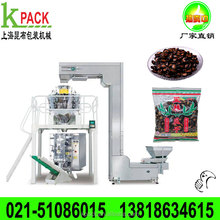 full automatic snack food packaging machine