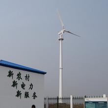 20kw permanent magnet alternator wind generator china used generators for sale