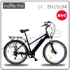 MOTORLIFE/OEM EN15194 HOT SALE 36v 250w 26inch electric motor bike