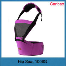 comfortable fashion new design hot selling baby hip seat Baby Carrier PURPLE