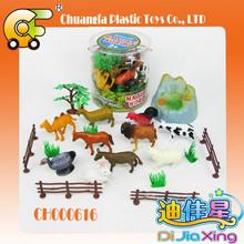 PP plastic animal toys, small pvc farm animal toys ,mini toys animal