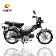 Mini 49cc wholesale china motorcycle for sale