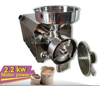Dry and wet Oat grinder/corn grinding mill machine