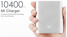 2014 new External Battery Pack xiaomi power bank 10400mAh xiaomi 10400 portable powerbank Charger for xiaomi iphone htc