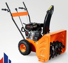 OEM branded Gasoline two stages snow thrower