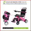 hospital exercise products electric wheelchair for handicapped recovering