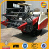 China product modern global hot sale wheat and rice combine harvester for farmers