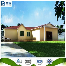 Flexible design econimic qualifed fast construction houses