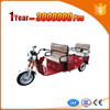gladway powerful motor electric tricycle e 3 wheel rickshaw china