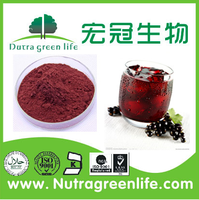 Low Price Water Soluble 30% Red Grape Wine Polyphenols