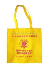 yellow color non woven tote bag