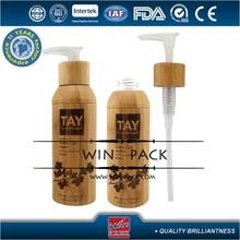 50ml 100ml 125ml wooden lotion bottle ,fancy bamboo lotion bottles,empty lotion bottles