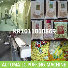 Full korea automatic puffing gun,Automatic puffing cereal machine