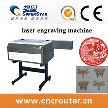 pvc laser engraving foam board from China manufacturer