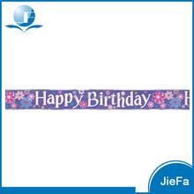 Custom Cheap And High Quanlity Foil Party Bannr / PE Birthday Banner Happy Birthday Banner