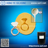 HTV spin casting silicone disc for bullion jewelry