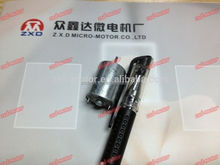 6v electric dc motor for car door lock actuator